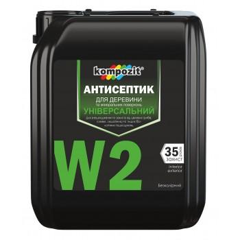 Антисептик универсальный Kompozit W2  5л
