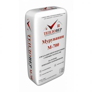 ТЕПЛОВЕР Кладка М-700 Теплоизоляционная кладочная смесь