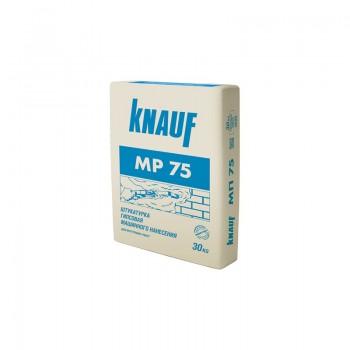 Штукатурка машинная Knauf МР 75 30кг
