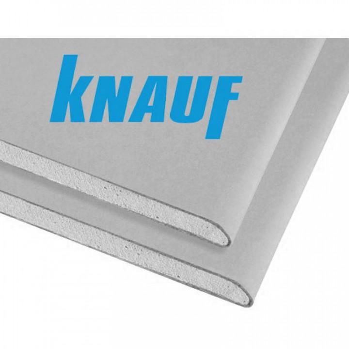 Гіпсокартон Knauf 9,5 мм (Кнауф Київ) 2,5м
