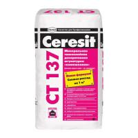 "CERESIT CT-137 Штукатурка декоративна ""камінцева"" 2,5мм 25кг"