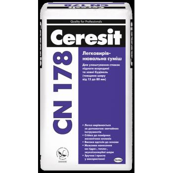Легковирівнююча суміш CERESIT CN-178 (15-80 мм), 25 кг