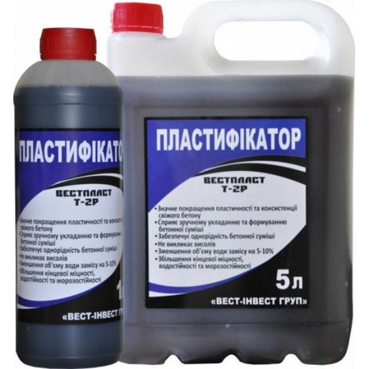 AKRILUX Пластифікатор для теплої підлоги (10 кг.)