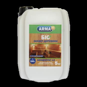 Биозащита для дерева 1:4 АРМА-11 (5кг)