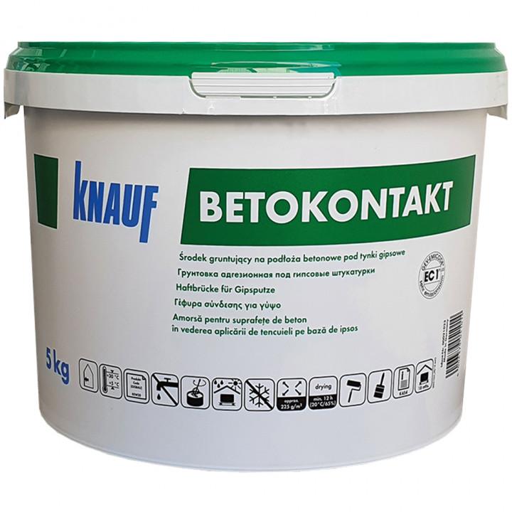 Грунт Knauf Бетоноконтакт (5кг)
