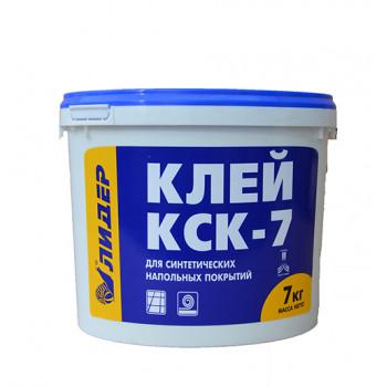 Клей для линолеума КСК-7 (2,5кг)