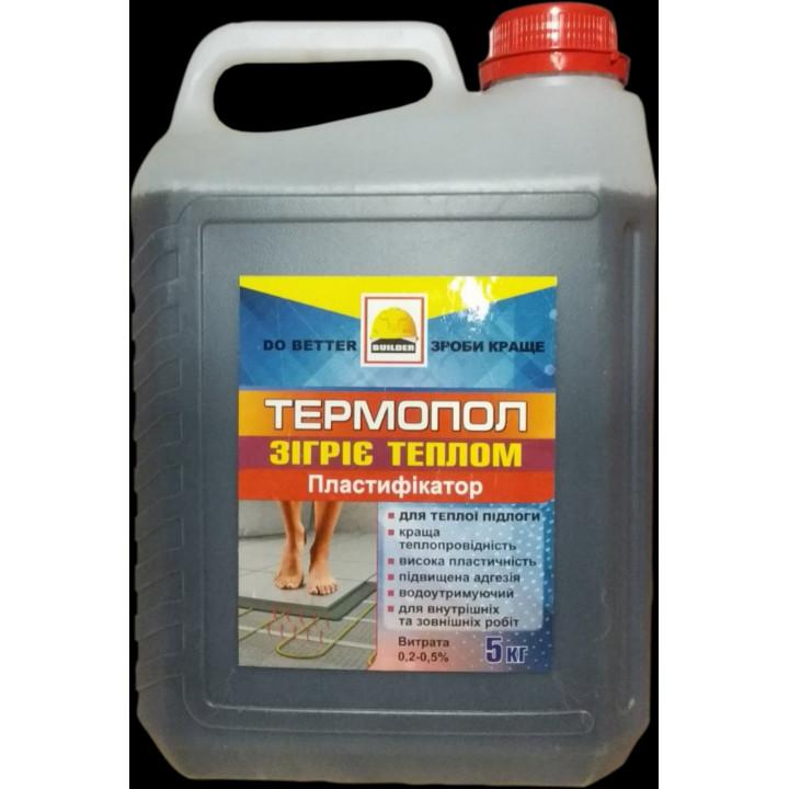 Пластифікатор для теплої підлоги BUILDER ТЕРМОПІДЛОГА (5кг)