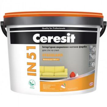Интерьерная акриловая матовая краска CERESIT IN-51 STANDART (10 л.)