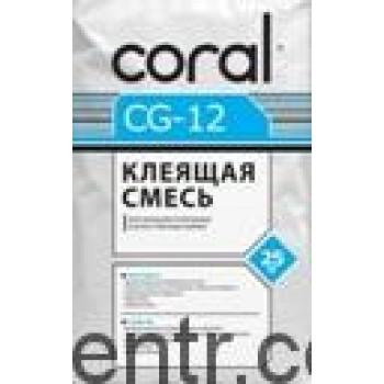 КОРАЛЛ СG-12 Клеящая смесь 25 кг