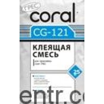 КОРАЛЛ СG-121 Клеящая смесь 25 кг