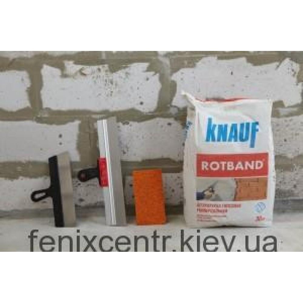 Штукатурка knauf rotband 30кг купить по недорогой цене с доставкой
