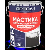Ореол-1 Мастика битумно-резиновая (20кг)