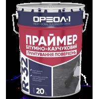 Ореол-1 Праймер бітумний (10л)