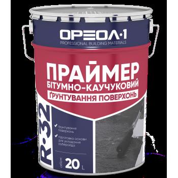 Ореол-1 Праймер битумный  (20л)
