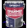 Ореол-1 Праймер бітумний (20л)