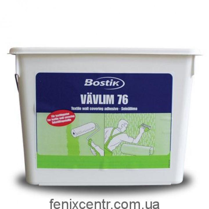 Клей для обоев Bostik 76 5л (Киев)