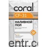 Стяжка цементна КОРАЛ CF-31, 25кг