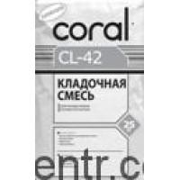 КОРАЛЛ СL-42 Клей для газоблока зимний (25кг)