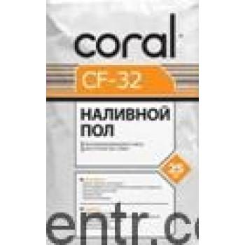 КОРАЛЛ СF-32 Наливной пол, 25кг