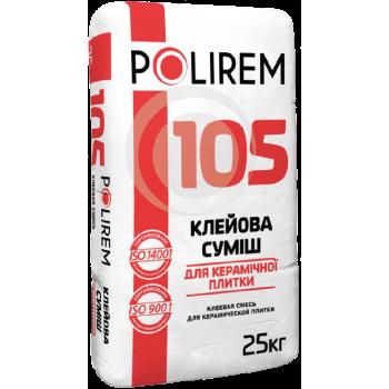 POLIREM 105 Клей для плитки, 25 кг