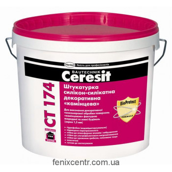 Штукатурка силикон-силикатная CERESIT CТ-174  декоративная «камешковая» (25 кг)