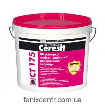 Штукатурка силикон-силикатная CERESIT CТ-175  декоративная «короед» (25 кг)