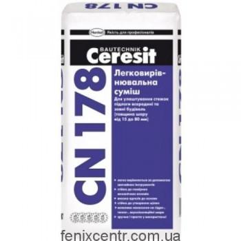 Легковыравнивающаяся смесь CERESIT CN-178 (15-80 мм), 25 кг