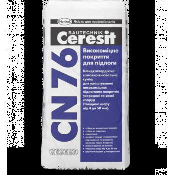 Высокопрочное покрытие для пола CERESIT CN-76