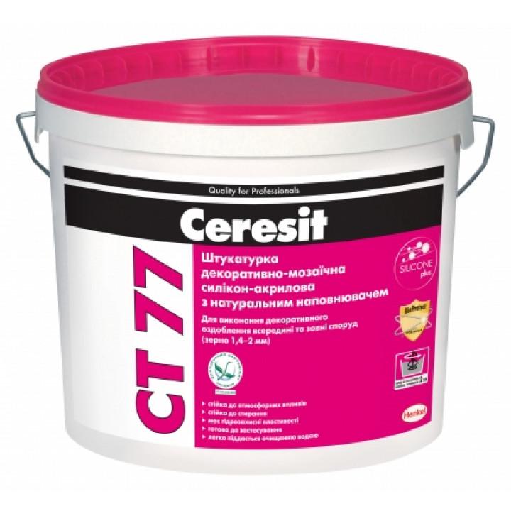 Штукатурка декоративно-мозаичная CERESIT CT-77 GRANADA 2 полимерная (14кг)