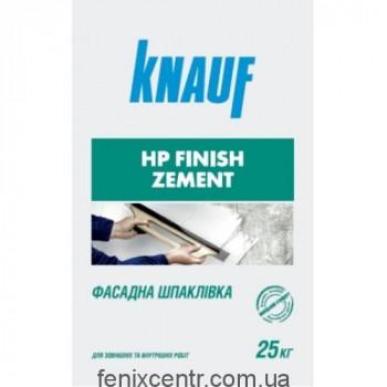 KNAUF Шпаклевка HP финиш Цемент  (25кг)