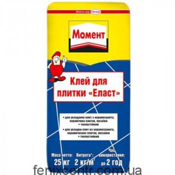 Клей для плитки Термостойкий МОМЕНТ, 25кг