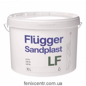 Шпатлевка FLUGGER Sandplast LF