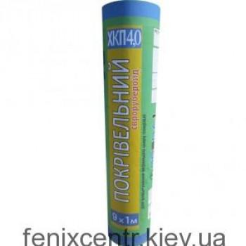 Ореол-1 Битумакс ХКП 4.0 10м