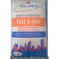 Polirem Цемент марки 500 Д-20, 25кг