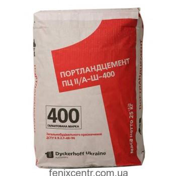 Цемент М-400 ДИКЕРГОФФ (Киев) 25 кг.