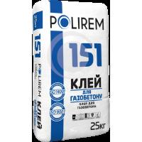 Кладочная смесь POLIREM 151 Light W Клей для газоблока (ЗИМА-10) 25 кг