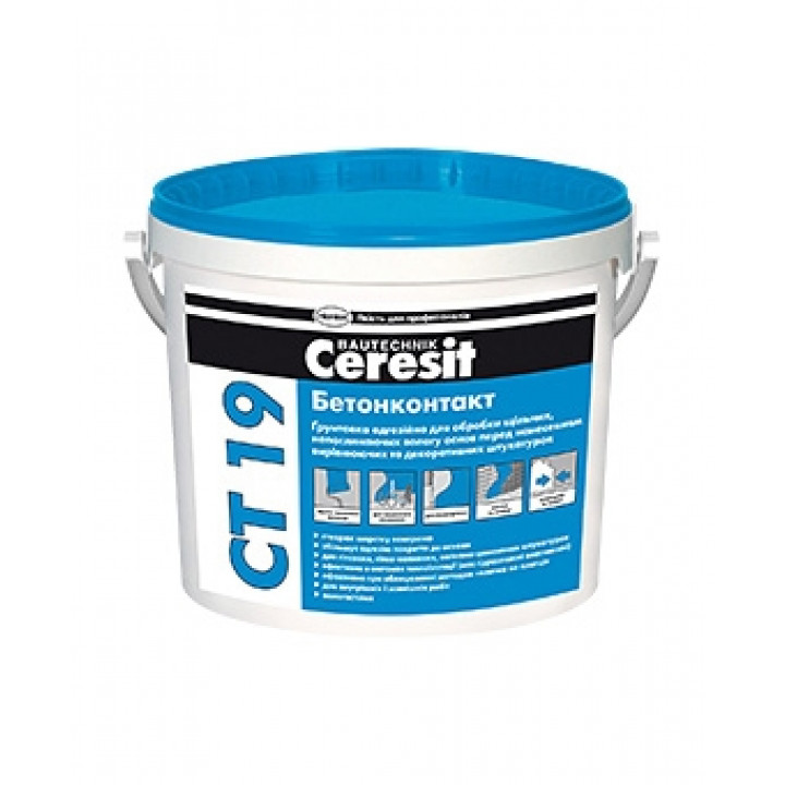 CERESIT СТ-19 Грунтовка бетоноконтакт (15 кг)