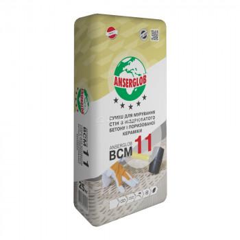Ансерглоб ВСМ-11 смесь кладочная (для кладки ячеистых бетонов) 25кг