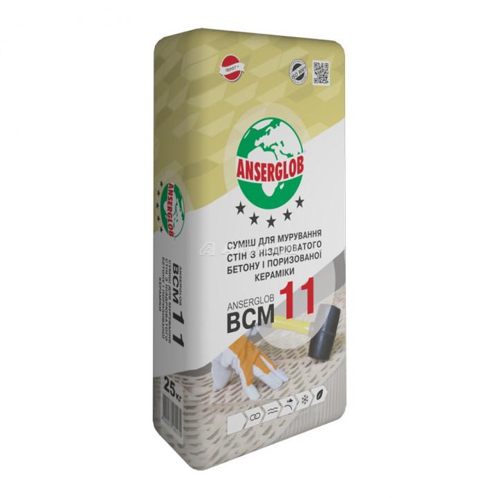 Ансерглоб ВСМ-11 суміш кладочна (для кладки пористих бетонів) 25кг