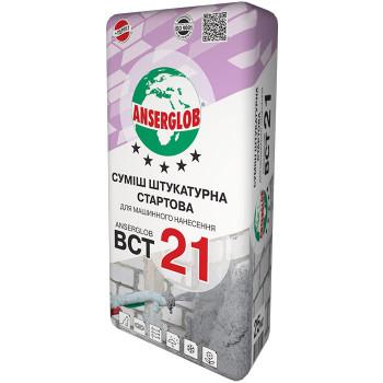 Ансерглоб ВСТ-21 Смесь штукатурная для ГАЗОБЛОКА (25 кг)