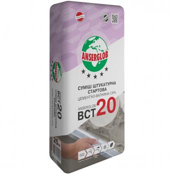 Ансерглоб ВСТ-20 смесь штукатурная стартовая (25кг)