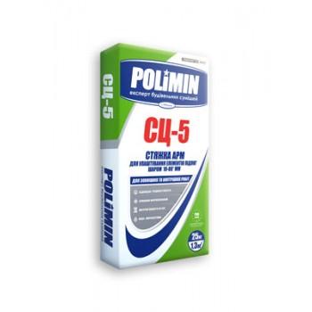 Полимин СЦ-5 стяжка армированная  25кг
