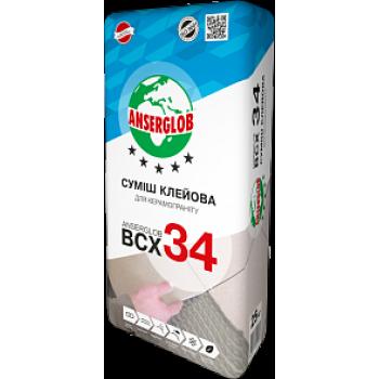 Ансерглоб ВСХ-34 клей для керамогранита 25кг (для теплого пола, террасы, балконы)