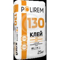POLIREM 130 Клей для пенополистирольных плит, 25 кг