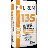 POLIREM 135 Клей - шпаклевка для теплоизоляционных плит 25кг