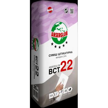 Ансерглоб ВСТ-22 Смесь штукатурная финишная для ручного нанесения (25кг)