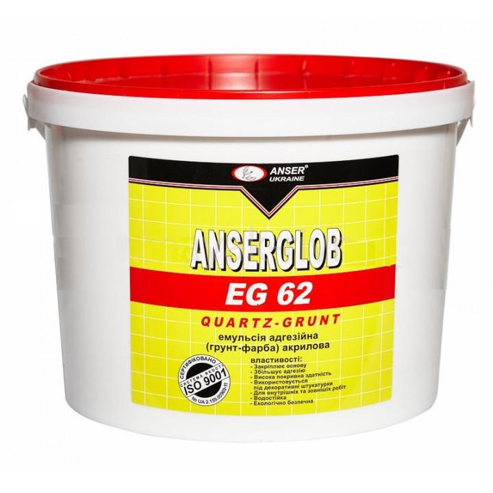 Ансерглоб EG-62 грунт-фарба 10л