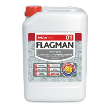 MAV FLAGMAN 01 грунтовка глубокого проникновения бесцветная (5л)