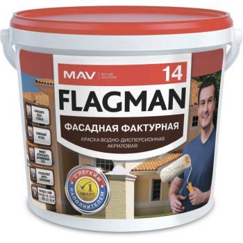 MAV FLAGMAN 14 краска фасадная фактурная 11л (14,0 кг)
