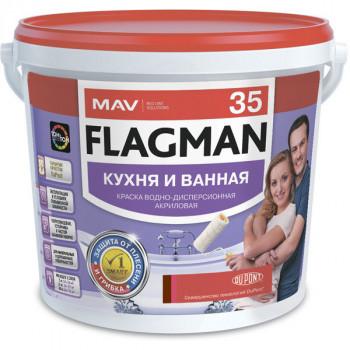 MAV FLAGMAN 35 краска кухня и ванная 11л (13,0 кг)